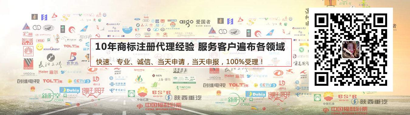 郑州商标注册公司服务完善